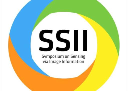第23回画像センシングシンポジウム(SSII2017)