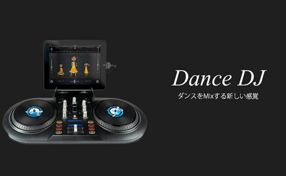 DanceDJ: ライブパフォーマンスのための実時間ダンス編集システムの提案