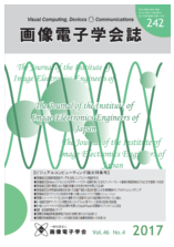 The Institute of Image Electronics Engineers of Japan, Vol.46, No.4
