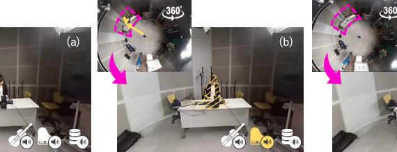 360度動画に対する視聴覚的な物体削除
