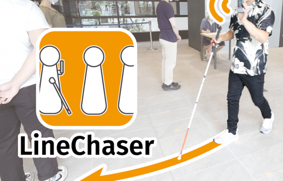 LineChaser: A Smartphone-Based Navigation System for Blind People to Stand in Lines